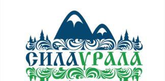Сила Урала, волонтёрское движение