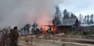 Пожар сад на Карьере 23.10.19