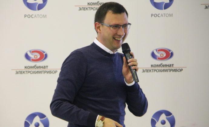 Жамилов, ПроАтом