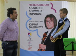 Леонид Друтин и юный воспитанник ДМШ.