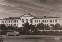 Школа 61 до 1965