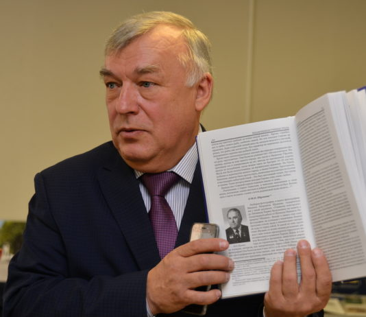 В.Н. Кузнецов