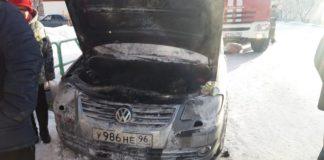 пожар, авто,