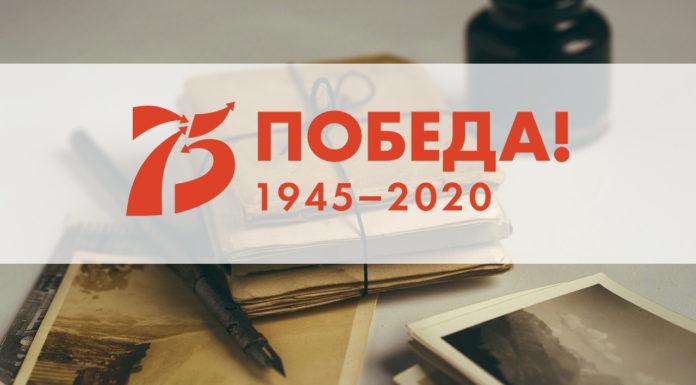 Письмо в прошлое