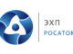 ЭХП Росатом логотип