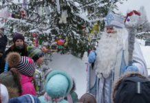 Дед Мороз, елка, поселок Горный