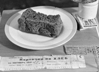 блокада хлеб