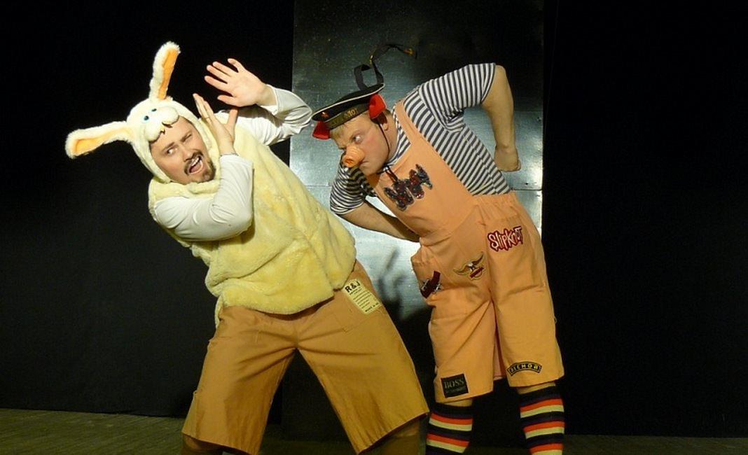 "театр ""Понт"""