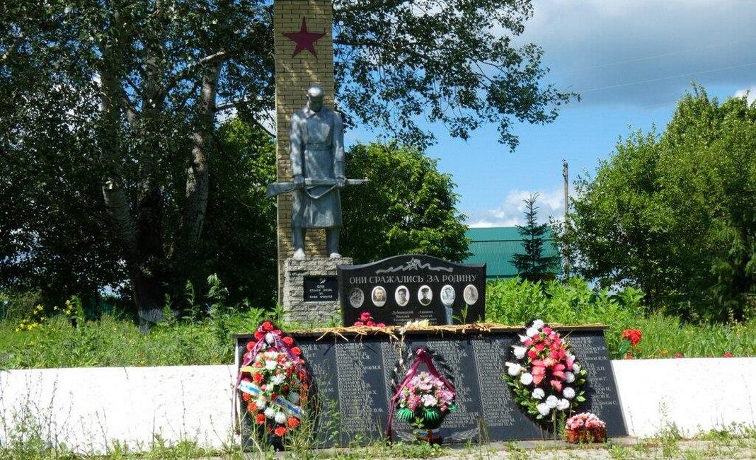 Мемориал советским солдатам