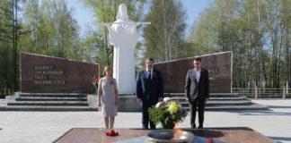 9 мая 75 лет Победы