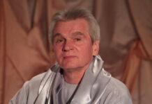 А. Пилигримов