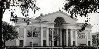 Кинотеатр «40 лет Октября», Свердловск-45, 1970 г.