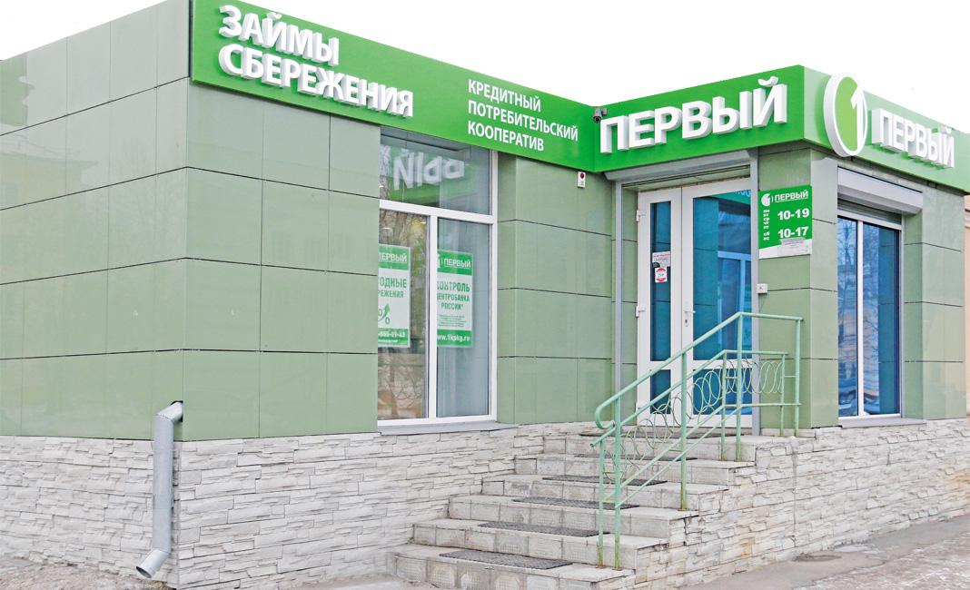 русские деньги микрозайм